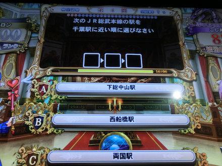 3CIMG8800.jpg