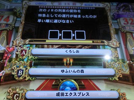 3CIMG8802.jpg