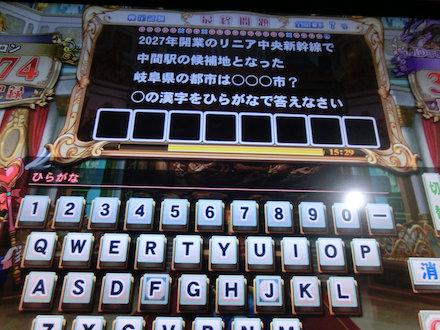3CIMG8808.jpg