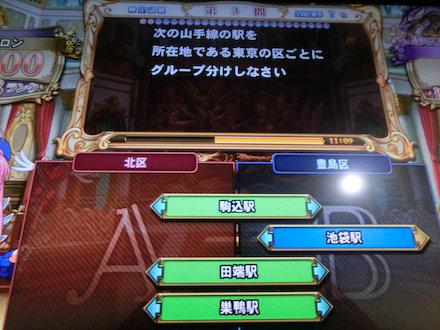 3CIMG8809.jpg