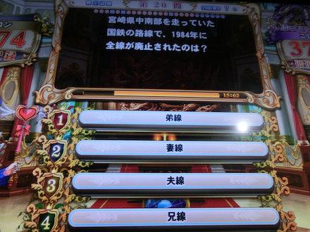 3CIMG8815.jpg