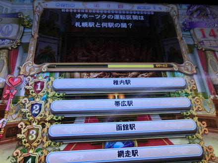 3CIMG8821.jpg