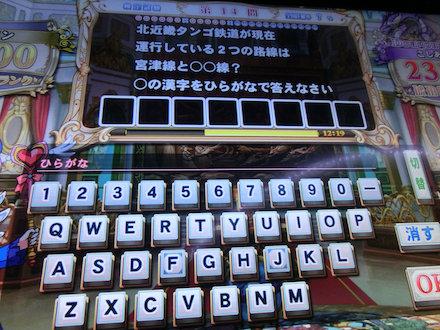 3CIMG8832.jpg