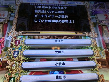 3CIMG8855.jpg