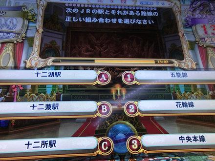 3CIMG8867.jpg