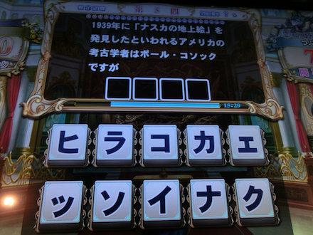 3CIMG8992.jpg
