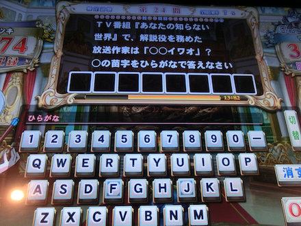3CIMG9088.jpg