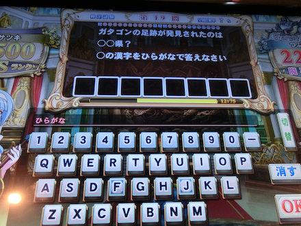 3CIMG9103.jpg