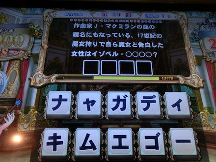3CIMG9113.jpg