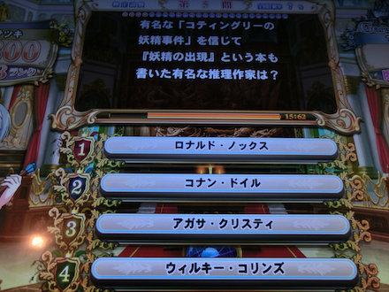 3CIMG9146.jpg