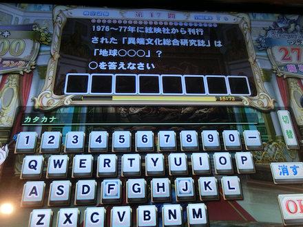 3CIMG9179.jpg