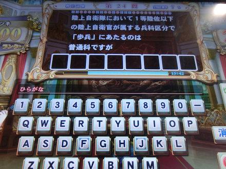 4CIMG0578.jpg