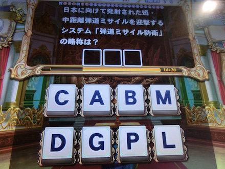 4CIMG0606.jpg