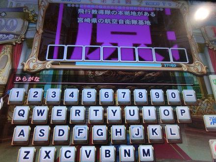 4CIMG0653.jpg