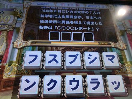 4CIMG0662.jpg