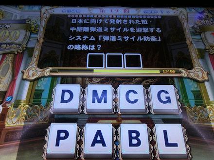 4CIMG1023.jpg