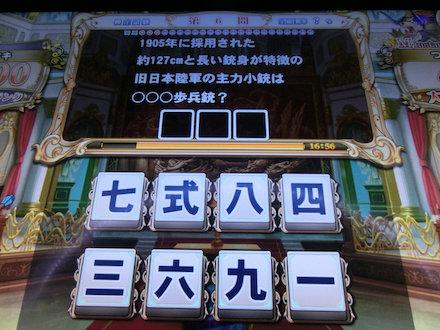 4CIMG1033.jpg