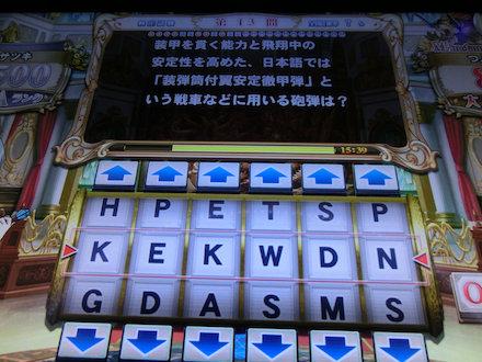 4CIMG1053.jpg