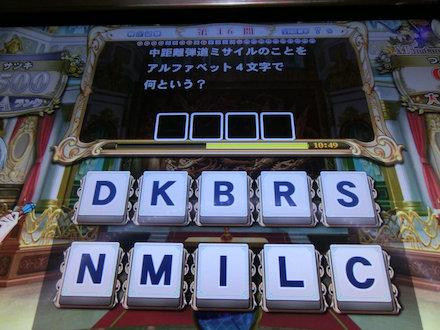 4CIMG1055.jpg