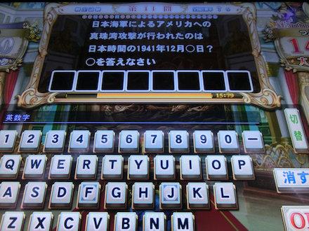 4CIMG1098.jpg