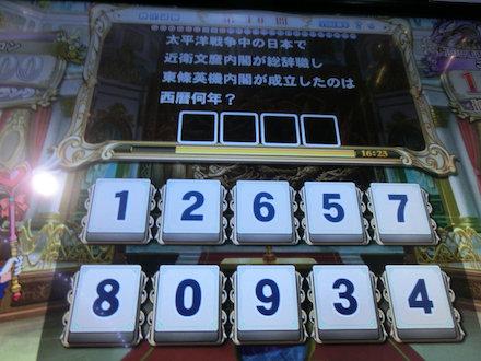 4CIMG1859.jpg