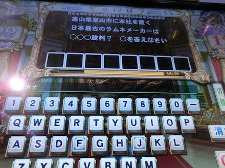 4CIMG1903.jpg