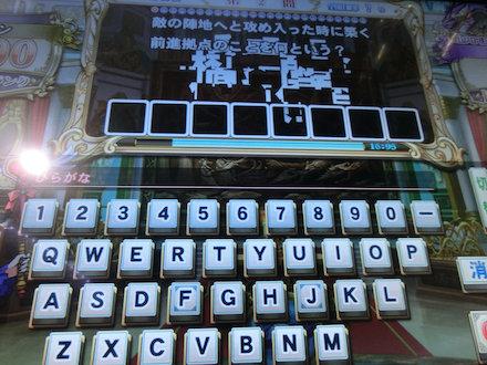 4CIMG1989.jpg