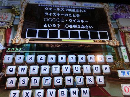 4CIMG2033.jpg