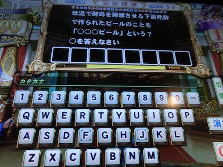4CIMG2065.jpg