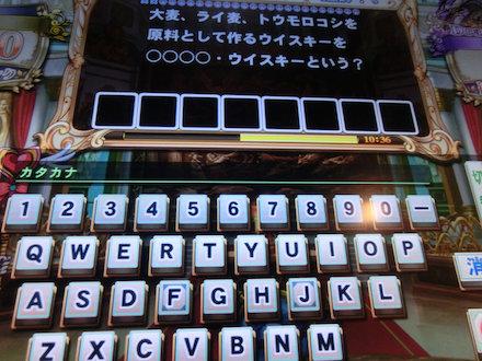 4CIMG2068.jpg
