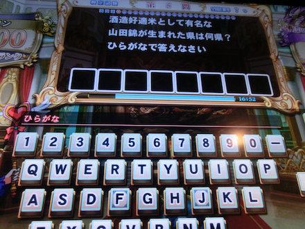 4CIMG2069.jpg