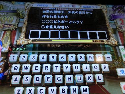 4CIMG2101.jpg