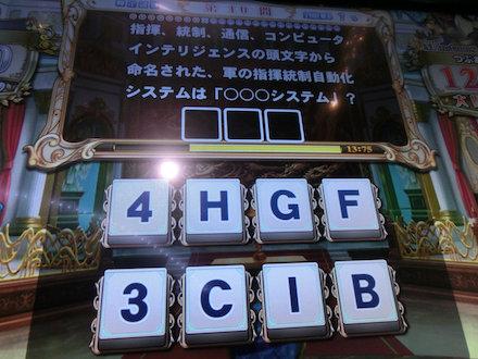 4CIMG2347.jpg
