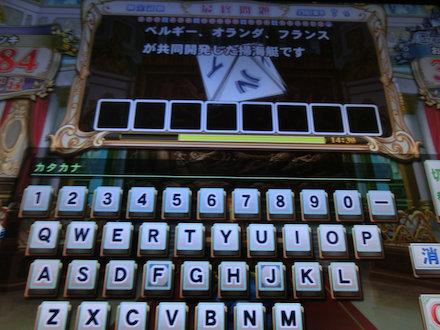 4CIMG2370.jpg