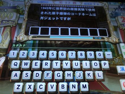 4CIMG2502.jpg