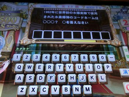 4CIMG2503.jpg