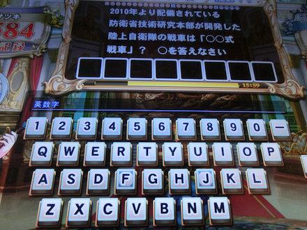 4CIMG2504.jpg