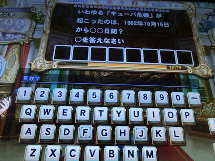 4CIMG2509.jpg