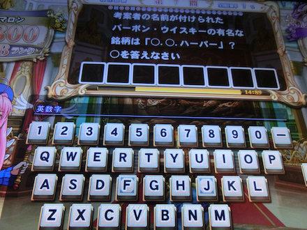4CIMG2565.jpg