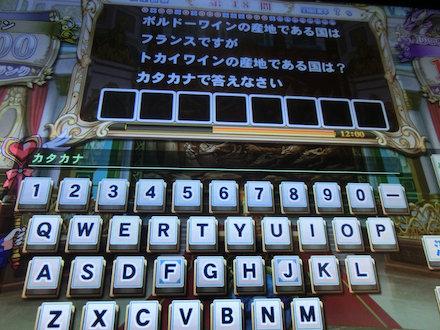 4CIMG2571.jpg