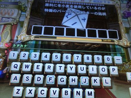 4CIMG2575.jpg