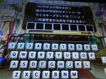 4CIMG2586.jpg