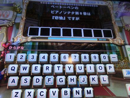 4CIMG2662.jpg