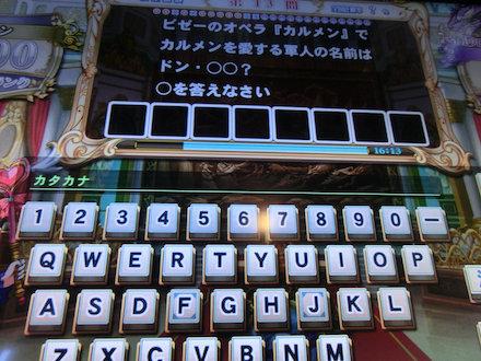 4CIMG2683.jpg