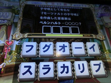 4CIMG2701.jpg