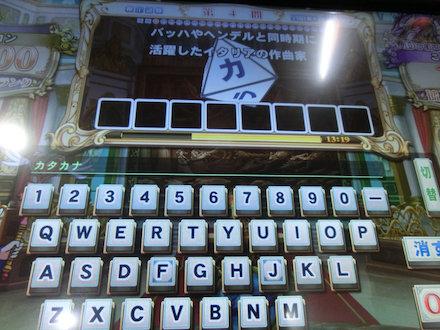 4CIMG2802.jpg