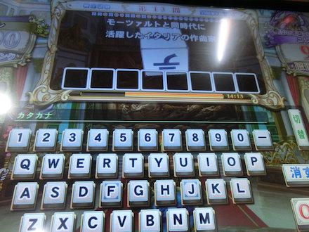 4CIMG2808.jpg
