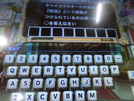 4CIMG2832.jpg