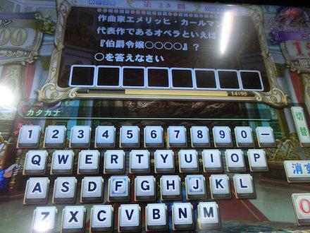 4CIMG2858.jpg