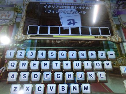 4CIMG2879.jpg